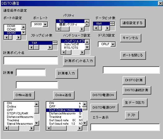 Data Acquisition Icom : Excelで簡単データ収集ソフトsilogger(シリアルポート、usb)
